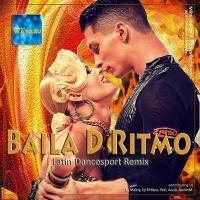 Латина музыка музыка для бальных танцев