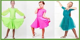 Рейтинговое платье бальные танцы