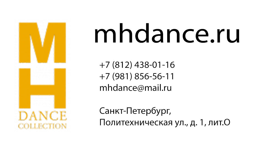 MH dance collection