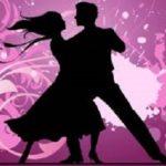 Бальные танцы это