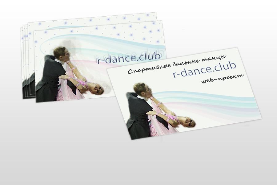 Бальные танцы_визитка